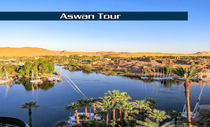 Aswan Tour