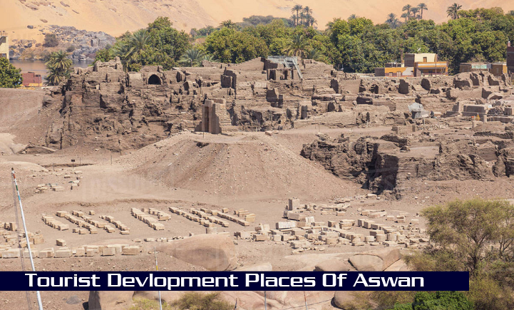 Develipment Plac Of Aswan