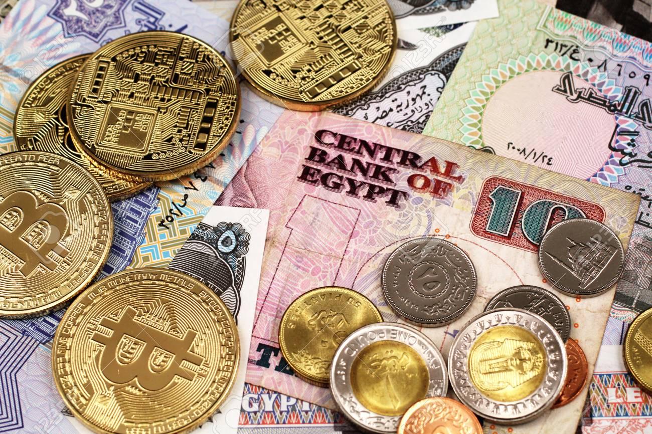 Egyptian Money Nile Holiday